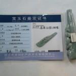 tau hut thuoc phi thuy S593 5094 03 150x150 Tẩu thuốc Phỉ Thúy S593 5094